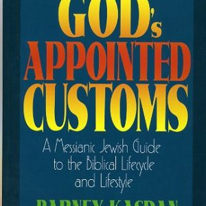 God's Appointed Customs-0