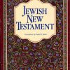 Jewish NT Bible-Hard Cover-0