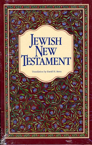 Jewish NT Bible-Hard Cover-0
