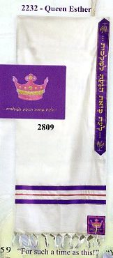 Queen Esther Tallit-0