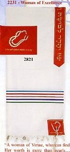 Tallit Set Women of Excellence w/bag-0