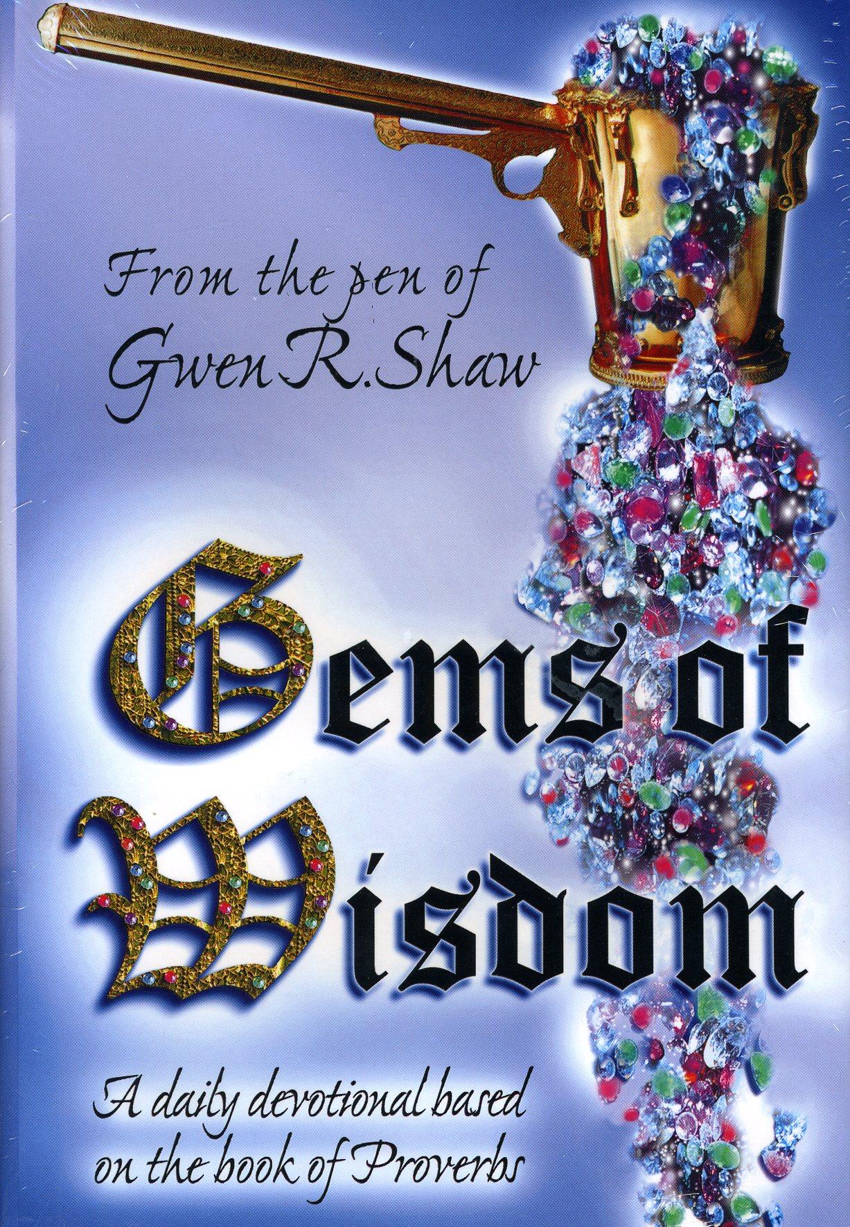Gems of Wisdom (PDF)