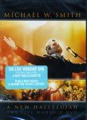 DVD (worship)